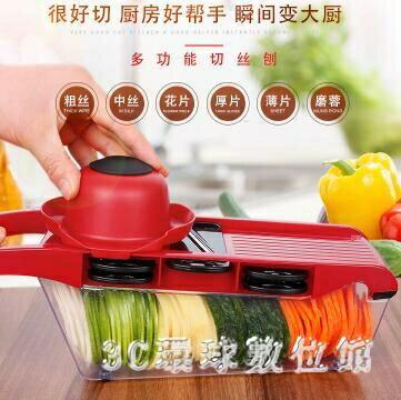 水果切片機家用手動多功能切菜器切絲器刮土豆絲土豆切片蘿卜擦絲 LH3170
