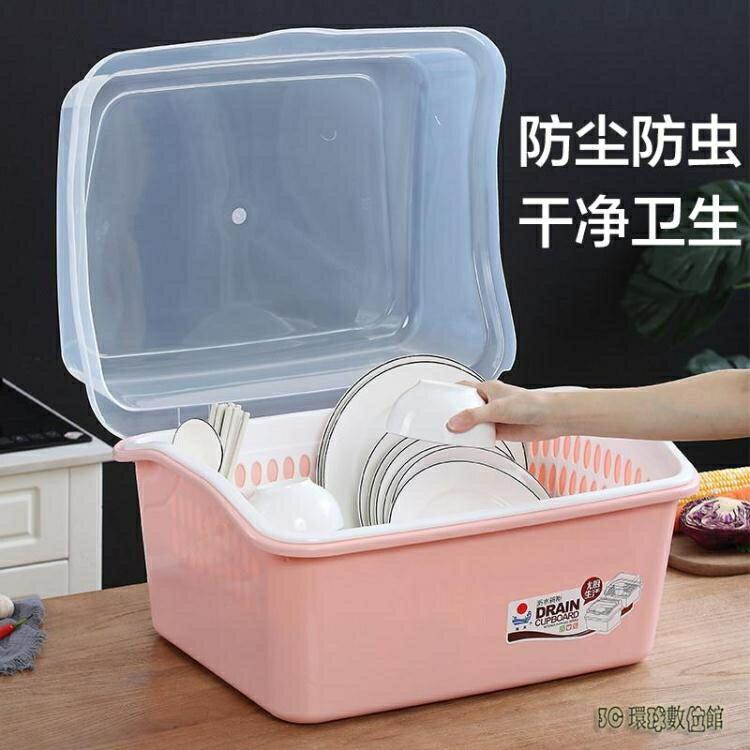 家用廚房帶蓋碗碟架放碗架瀝水架裝碗筷收納盒餐具置物架塑料碗柜wl11723