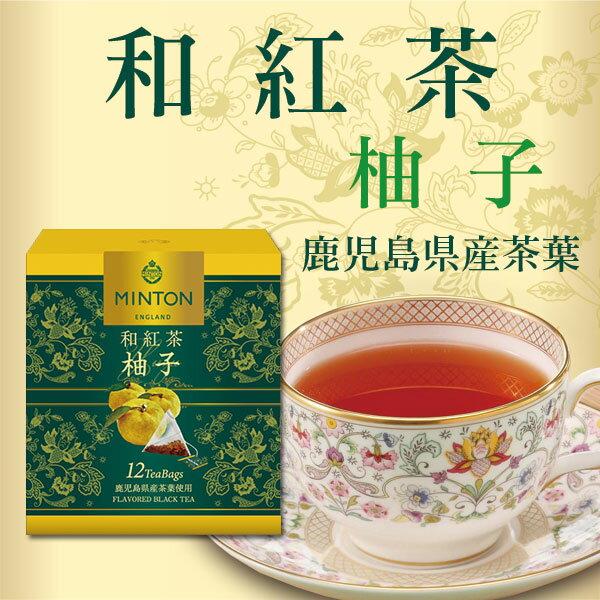 【MINTON】和紅茶-柚子12包入24g和風英式紅茶茶包ミントン和紅茶ティーバッグ柚子日本進口茶包