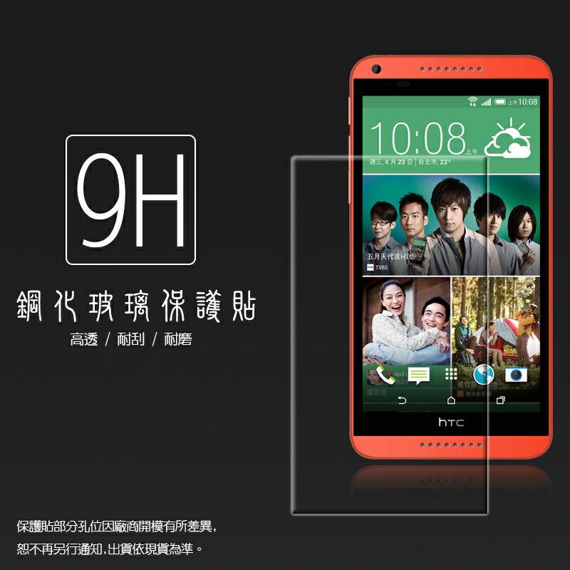 超高規格強化技術 HTC Desire 816 A5/816G dual 鋼化玻璃保護貼/強化保護貼/9H硬度/防爆/防刮