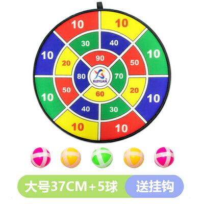 飛鏢盤 兒童套裝投擲靶小孩運動飛標射寶寶軟鏢粘粘球家用球類玩具『CM37702』