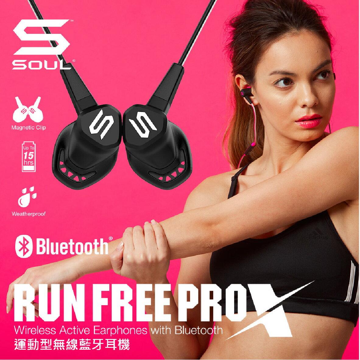 SOUL RUN FREE PRO X 運動型 防水 藍芽 耳機 金曲音響
