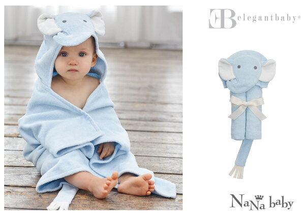 NANABABY:【美國ElegantBaby】動物造型連帽浴巾-粉藍小象#79595