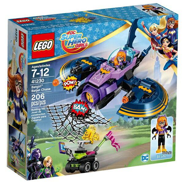 樂高LEGO 41230 DC SUPER HERO Girls - Batgirl™ Batjet Chase - 限時優惠好康折扣
