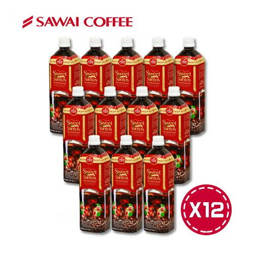 澤井咖啡 SAWAI COFFEE:【澤井咖啡】冰咖啡系列-甜蜜山多士(無糖)福袋組★211前下單完款,保証年前到貨
