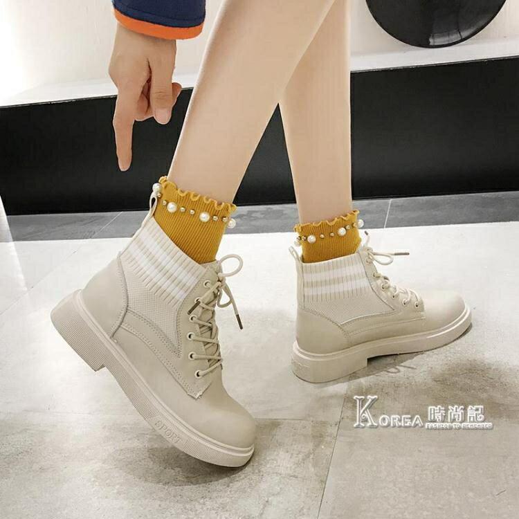 夯貨折扣! 女鞋秋鞋女秋款靴子馬丁靴潮ins低筒英倫風新款百搭短款短靴