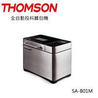 母親節麵包機推薦到THOMSOM SA-B01M 全自動投料 製麵包機 觸控式面板 分期0% 公司貨就在集雅社影音家電旗艦館推薦母親節麵包機
