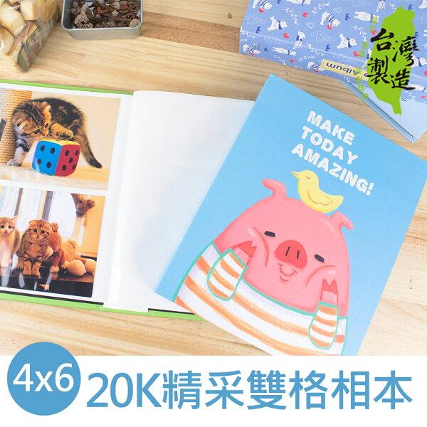 珠友PH-2003320K雙格精采相本相冊相簿(可收納200枚4x6照片.明信片)