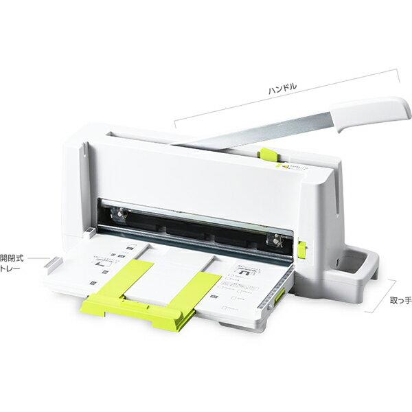 <br/><br/>  PLUS切紙機PK-213 攜帶式安全裁紙機<br/><br/>