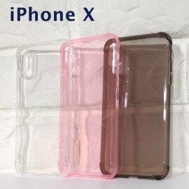 【ACEICE】四角強化空壓軟殼iPhoneX(5.8吋)