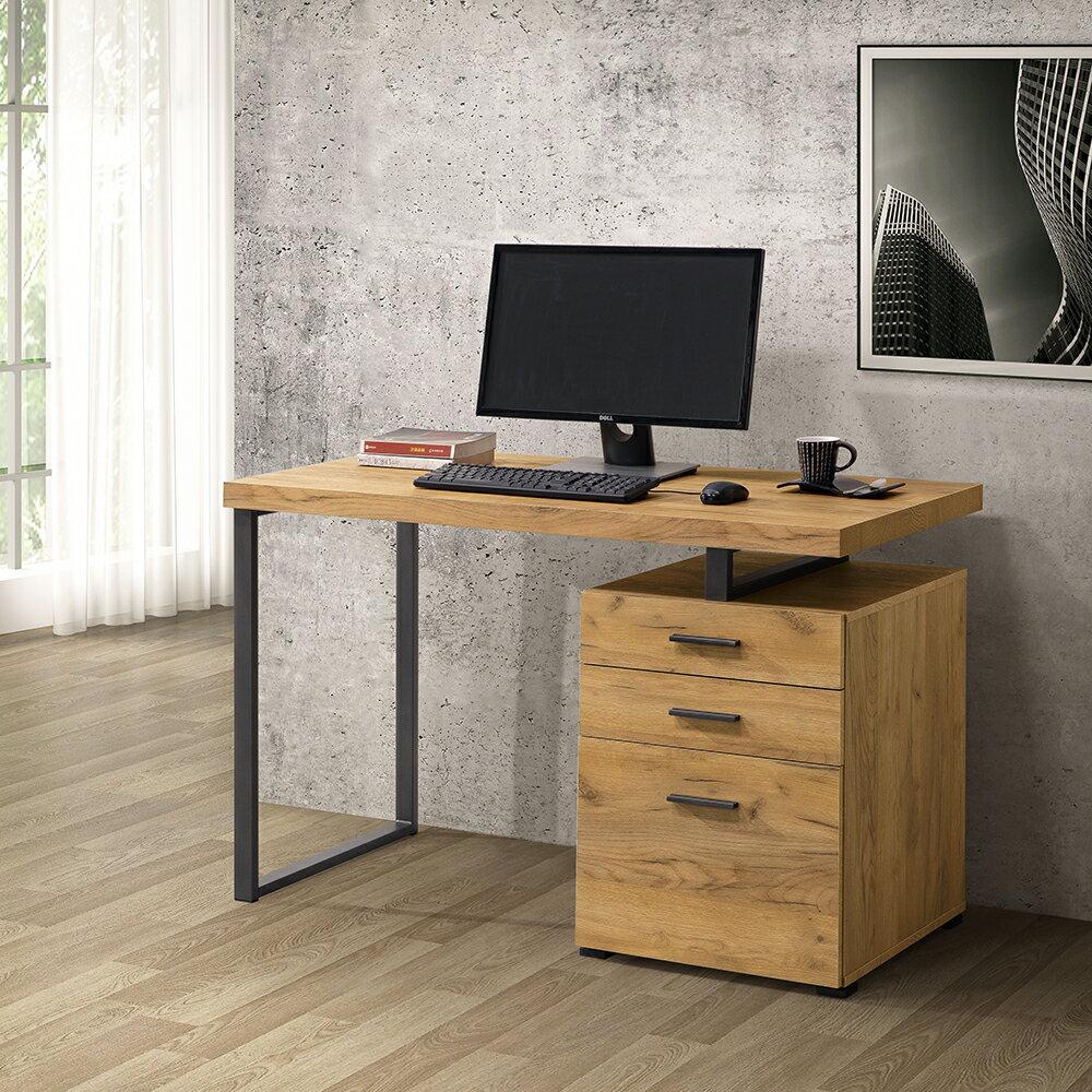 新品上市/全新 黃金橡木色 康迪仕摩登電腦書桌/DIY自行組合產品