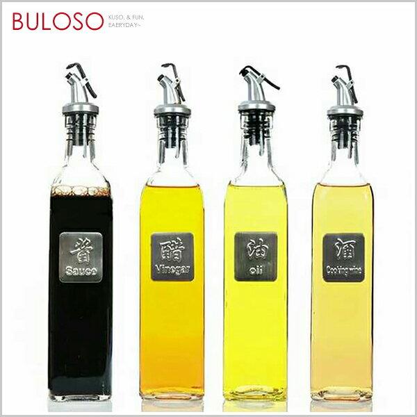 《不囉唆》玻璃防漏調味瓶500ml醋瓶酒瓶油瓶醬油瓶(可挑色款)【A427187】