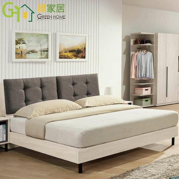 【綠家居】珊蒂莎時尚6尺亞麻布雙人加大床台組合(不含床墊)