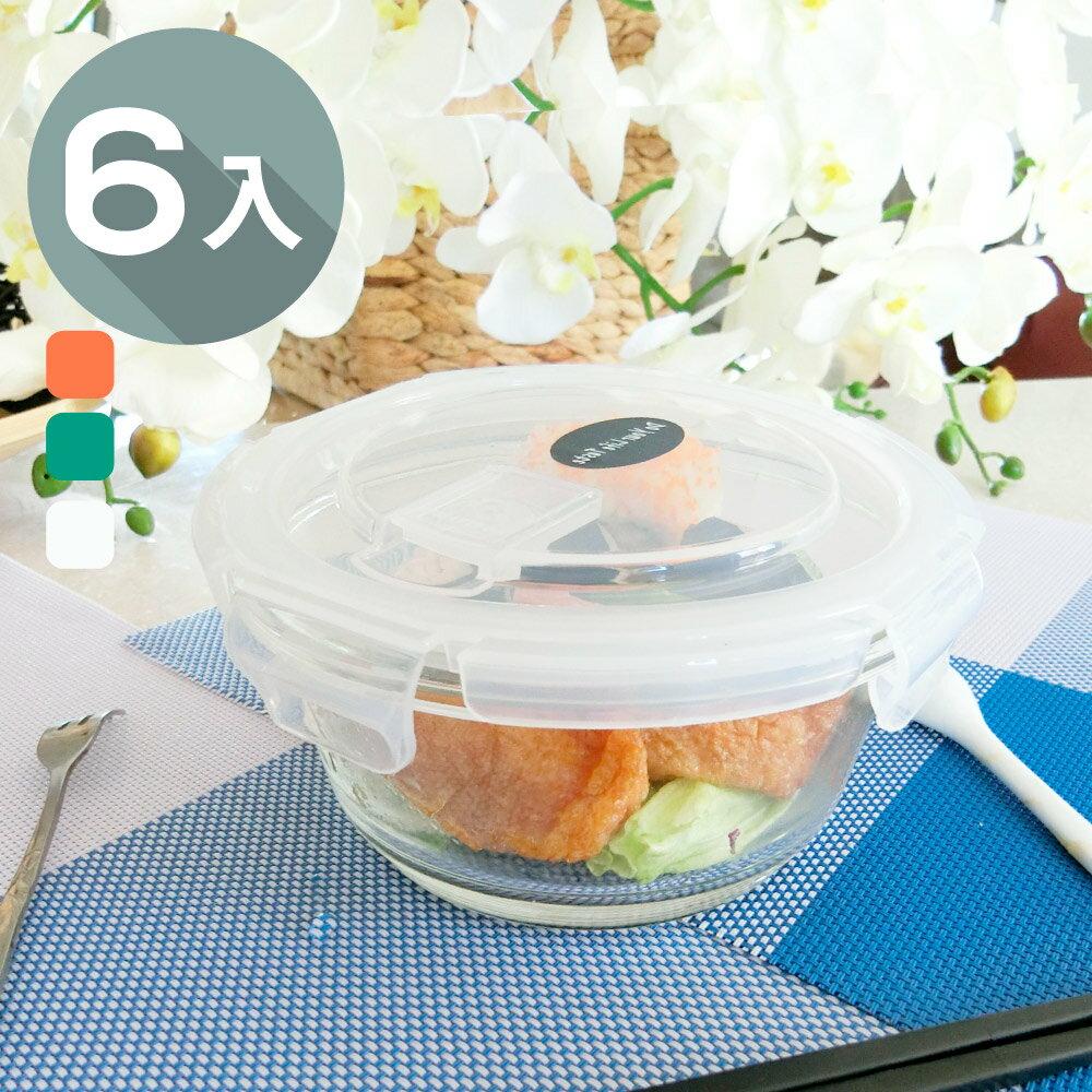 保鮮盒 收納盒 玻璃盒【GBN001-6】阿寶塑膠蓋圓形玻璃保鮮盒-6入組(620ml) Amos