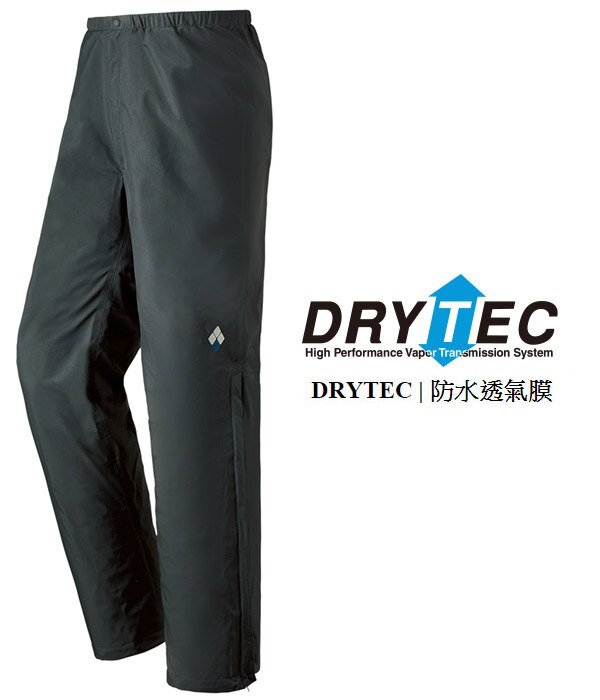 【【蘋果戶外】】mont-bell 1128574 日本 男 Thunder 防水透氣雨褲 類Gore-tex 防水雨褲 風雨褲