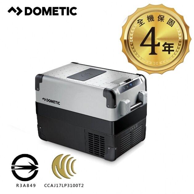 DOMETIC COOLFREEZE 最新一代CFX 系列智慧壓縮機行動冰箱(買就送冰箱保護套乙個) / CFX35W