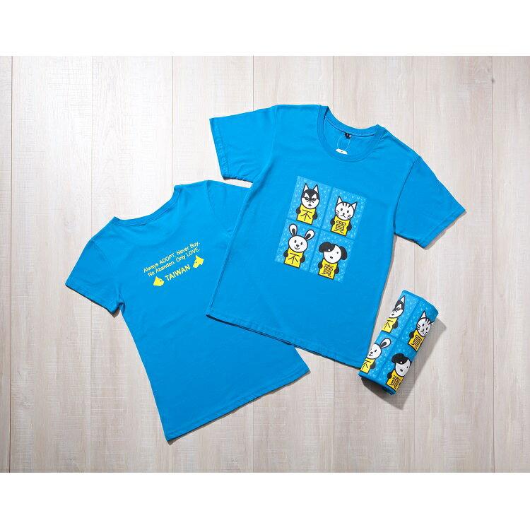 毛小孩是家人 動保有機棉T恤 100%有機棉 舒適休閒版 潮流腰身版 不買不賣 挺挺網絡 (藍T)