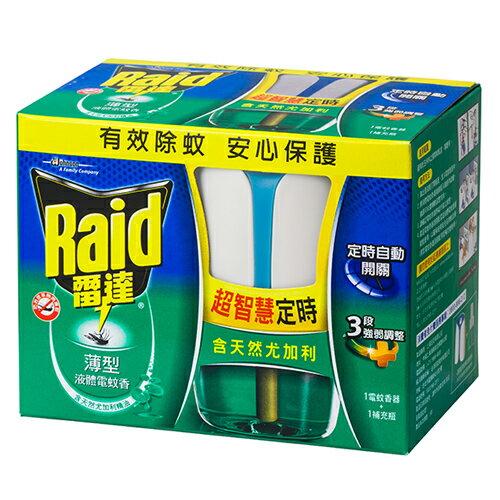 雷達超智慧液體電蚊香組-天然尤加利精油40ml【愛買】