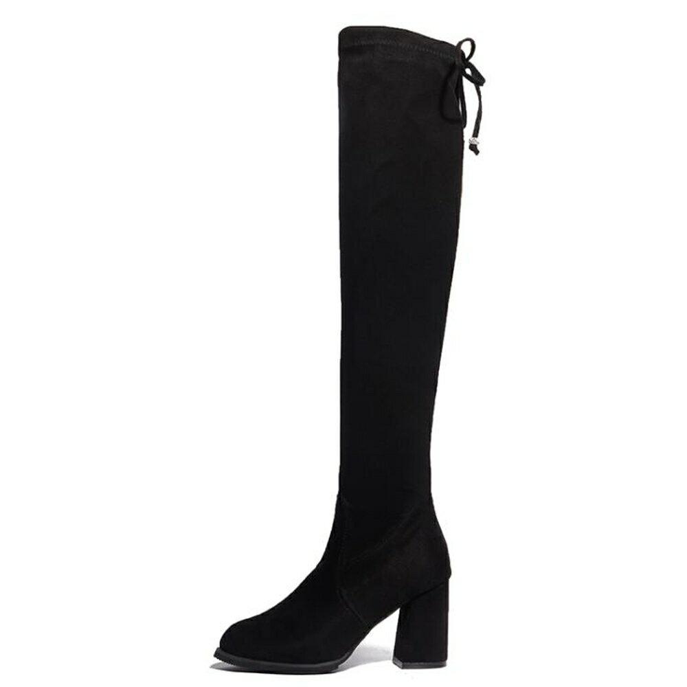 過膝靴 新款長筒靴女彈力過膝長靴粗跟瘦腿顯瘦高筒靴子瘦瘦中跟女靴 維多原創