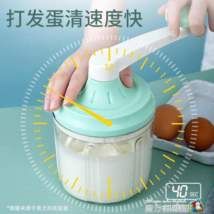 打蛋器小型電動打奶油手持打發器家用烘焙全自動打蛋機蛋糕攪拌器 【簡約家】