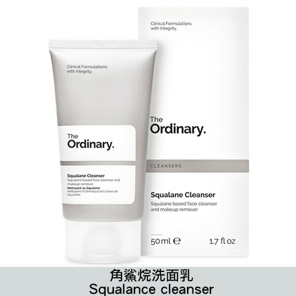 THE ORDINARY 角鯊烷洗面乳 Squalance cleanser(769915194791)