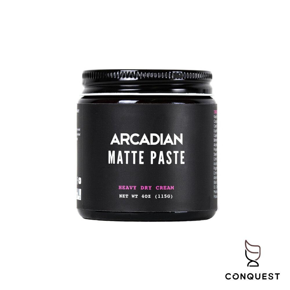 【 CONQUEST 】美國 Arcadian Matte Paste 塑型髮蠟 清新柑橘香 乾爽高塑型力 自然層次感