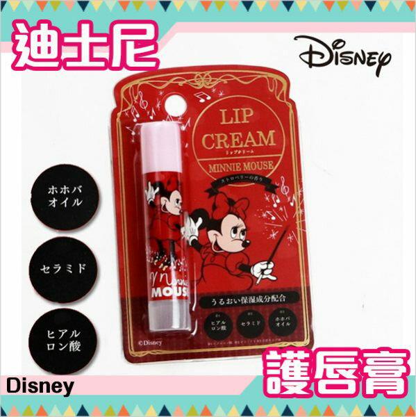 迪士尼 卡通 護唇膏 米妮 Disney 日本正版 該該貝比日本精品