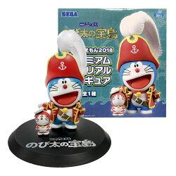 特價出清日版 日本景品 全新 哆啦A夢 小叮噹 電影版 劇場版 大雄的寶島 日本進口1025839