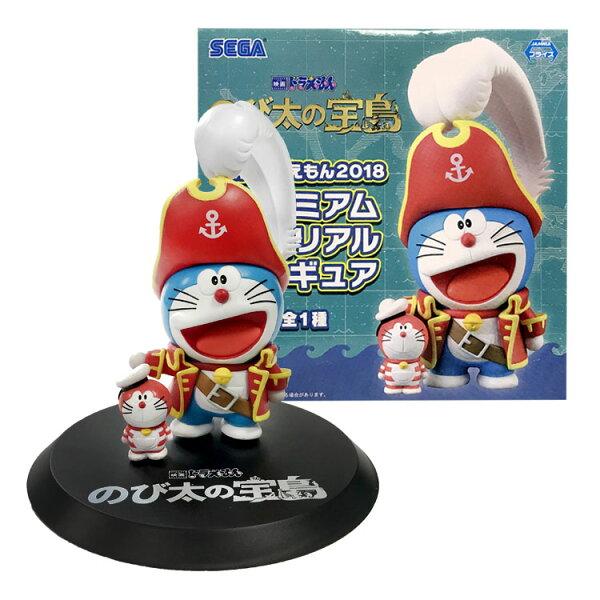 日版日本景品全新哆啦A夢小叮噹電影版劇場版大雄的寶島日本進口1025839