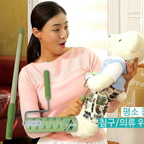 韓國 水洗式 清潔 滾輪 四件組 免替換 可重複使用(長竿組)【巴布百貨】