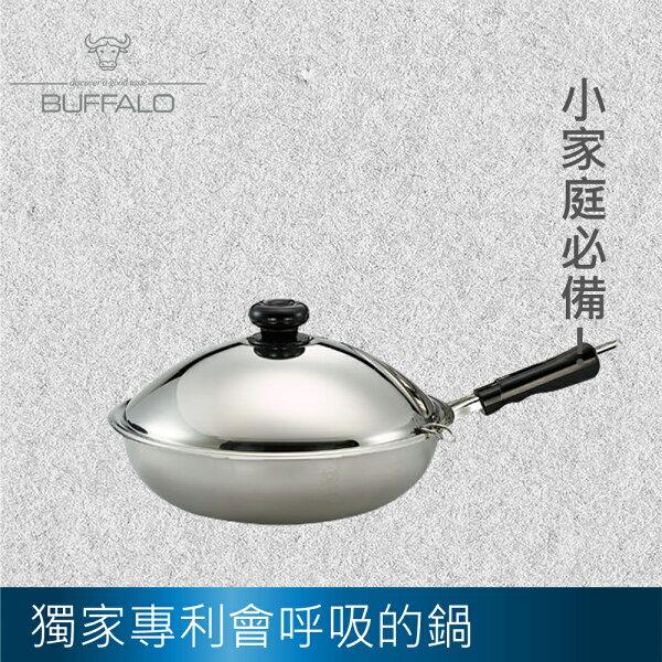 【牛頭牌】雅適平圓炒鍋28cm(單把)