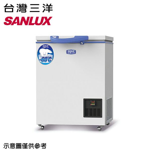 雙重送【SANLUX三洋】100公升超低溫-60°C冷凍櫃TFS-100G【三井3C】