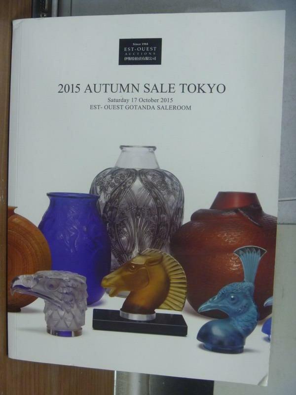 ~書寶 書T2/收藏_PPQ~Est~Ouest 2015 Autumn Sale Tok