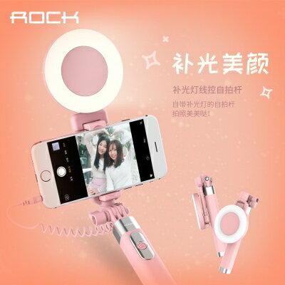 時代通訊:☆ROCKLightning補光燈線控自拍桿