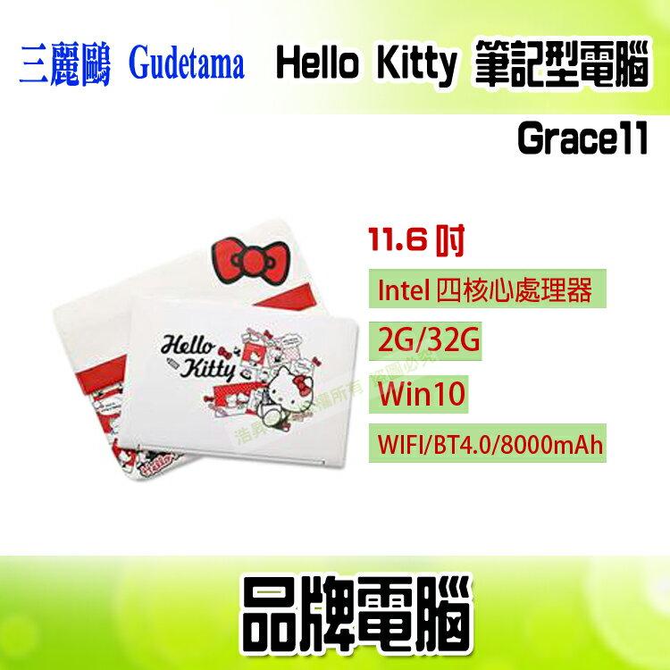 三麗鷗 Hello Kitty 筆記型電腦Grace11 (四核心/Win10/11.6吋) 搭贈7040mAh行動電源,黑白兩色隨機出貨