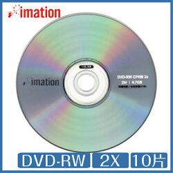 中環代工 A級 Imation 2X DVD-RW 4.7GB 支援CPRM 10片桶裝 光碟 DVD 怡敏信