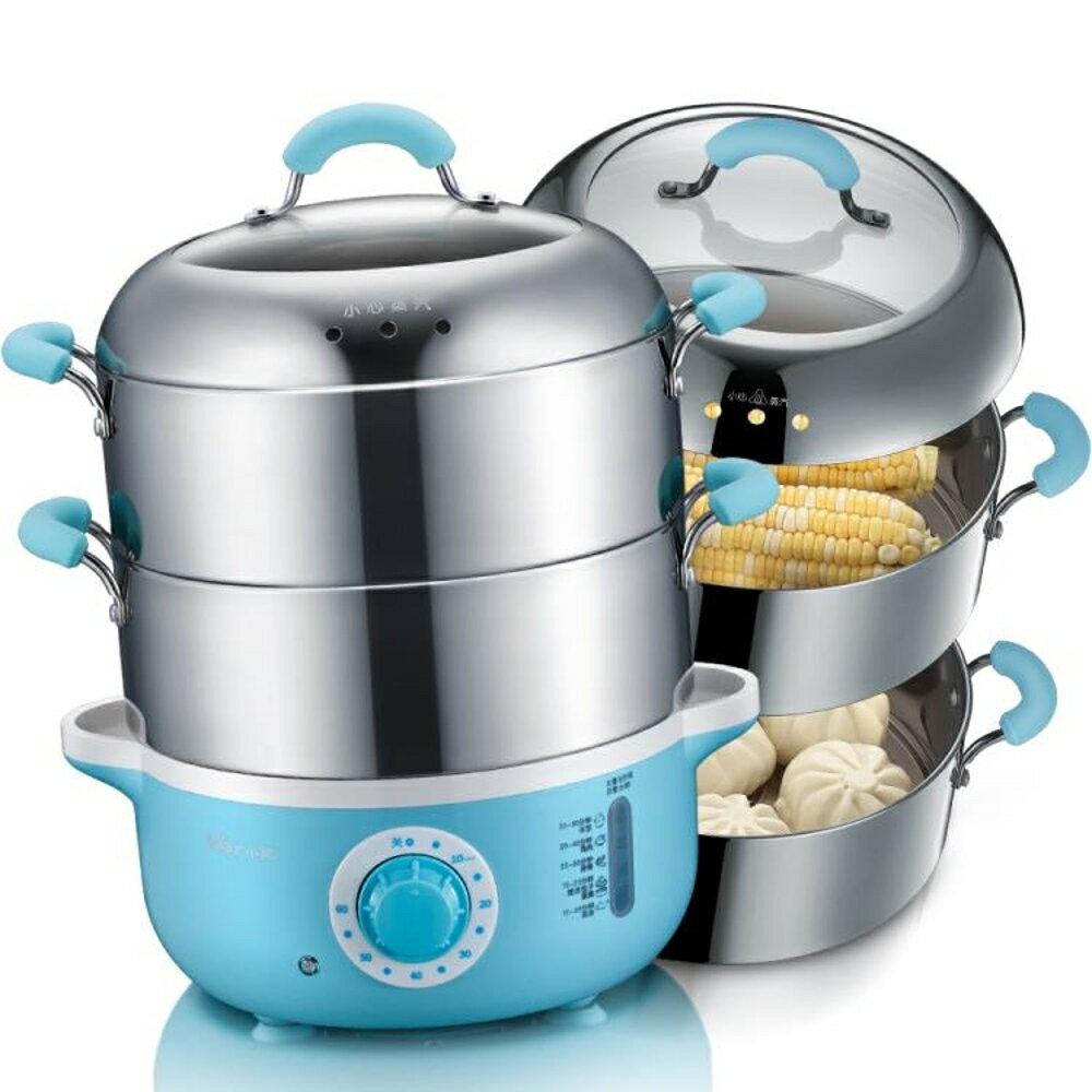 蒸鍋電蒸鍋多功能家用蒸籠自動斷電迷你熱菜加厚304不銹鋼大容量MKS 清涼一夏钜惠