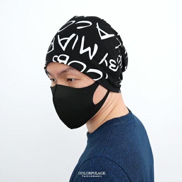 毛帽滿版英文棉質薄款帽【NH284】舒適質料