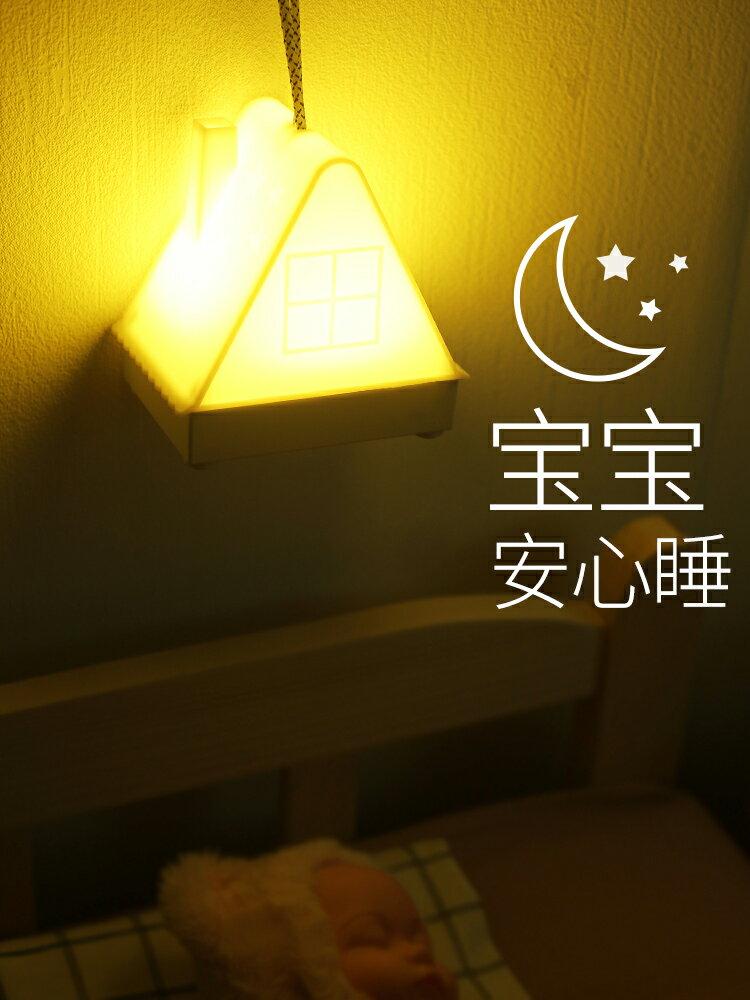 充電燈泡 臺燈臥室睡眠床頭led小夜燈泡充電護眼節能夜光遙控插電兒童喂奶 【CM219】