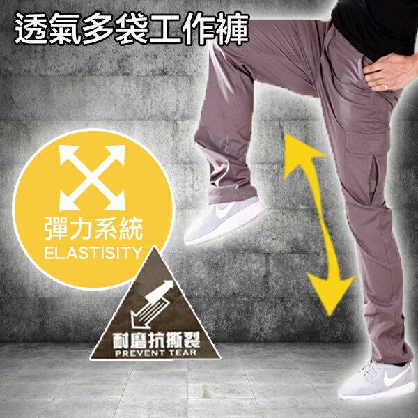 【CS衣舖 】美式造型 高彈力 超透氣 多口袋 休閒長褲 工作褲 6992 0