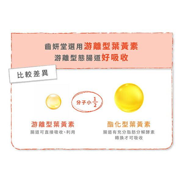 【無糖QQ糖3入組】齒妍堂 健齒QQ糖 草莓 / 乳酸多多 / 葡萄口味 無糖零熱量 7