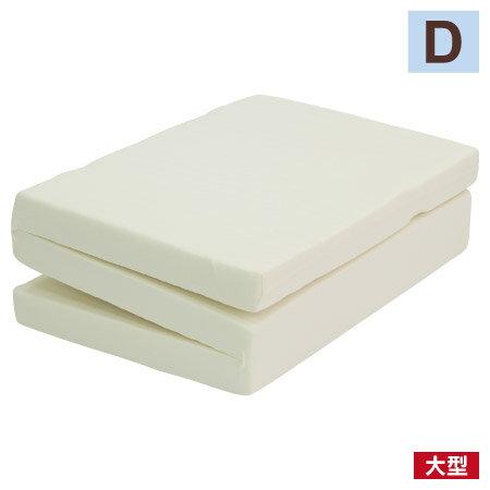 ★雙人 可折疊式高彈力棉床墊