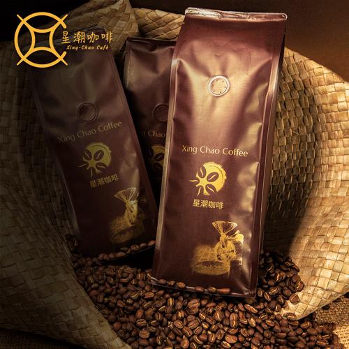 浪漫巴西(半磅/225g)【星潮咖啡】家常咖啡豆