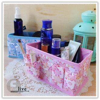 【aife life】小花桌上型收納盒/桌上收納籃/摺疊收納盒/桌上收納桶/化妝品收納/手機座/筆筒/收納箱