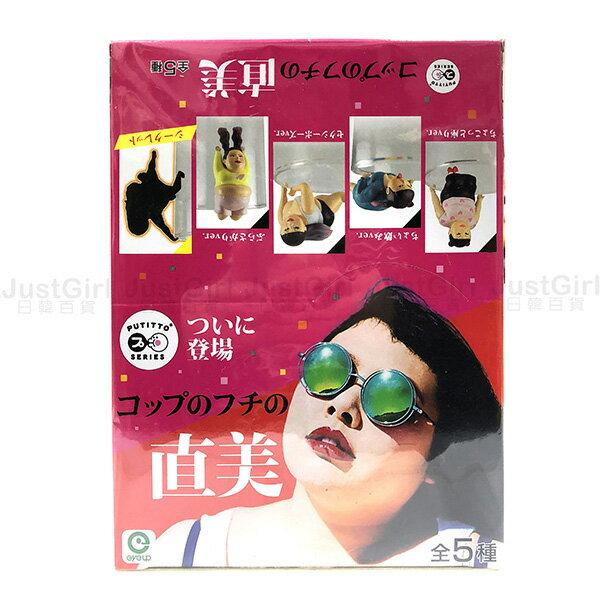 渡邊直美杯緣子公仔玩偶玩具單隻販售正版日本進口JustGirl