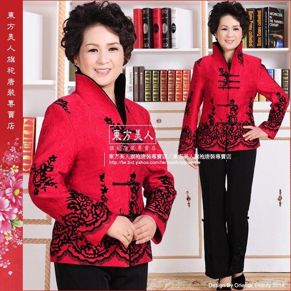 東方美人旗袍唐裝專賣店 黑彩花(紅)。中國風精緻提花棉長袖唐裝外套