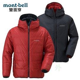 【【蘋果戶外】】mont-bell 椒紅/黑 1101409 日本 THERMALAND PARKA 雙面穿化纖外套 男款 超輕 保暖 防潑水 可機洗 羽絨外套替代品