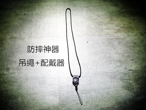 經典 摩托車 行車紀錄器 手機支架 3代 加厚版本 愛鳳 IPHONE7 吊繩 掛包 把手 行車安全 玩手機