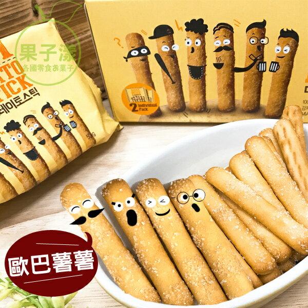 MiniPotatoStick薯條歐巴迷你薯薯棒100g[MA013]餅乾
