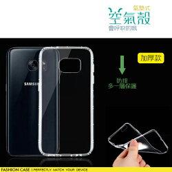 HTC Desire 10 Lifestyle 5.5 空氣 空壓殼 氣墊殼 氣囊保護殼 防摔軟殼 TPU透明套